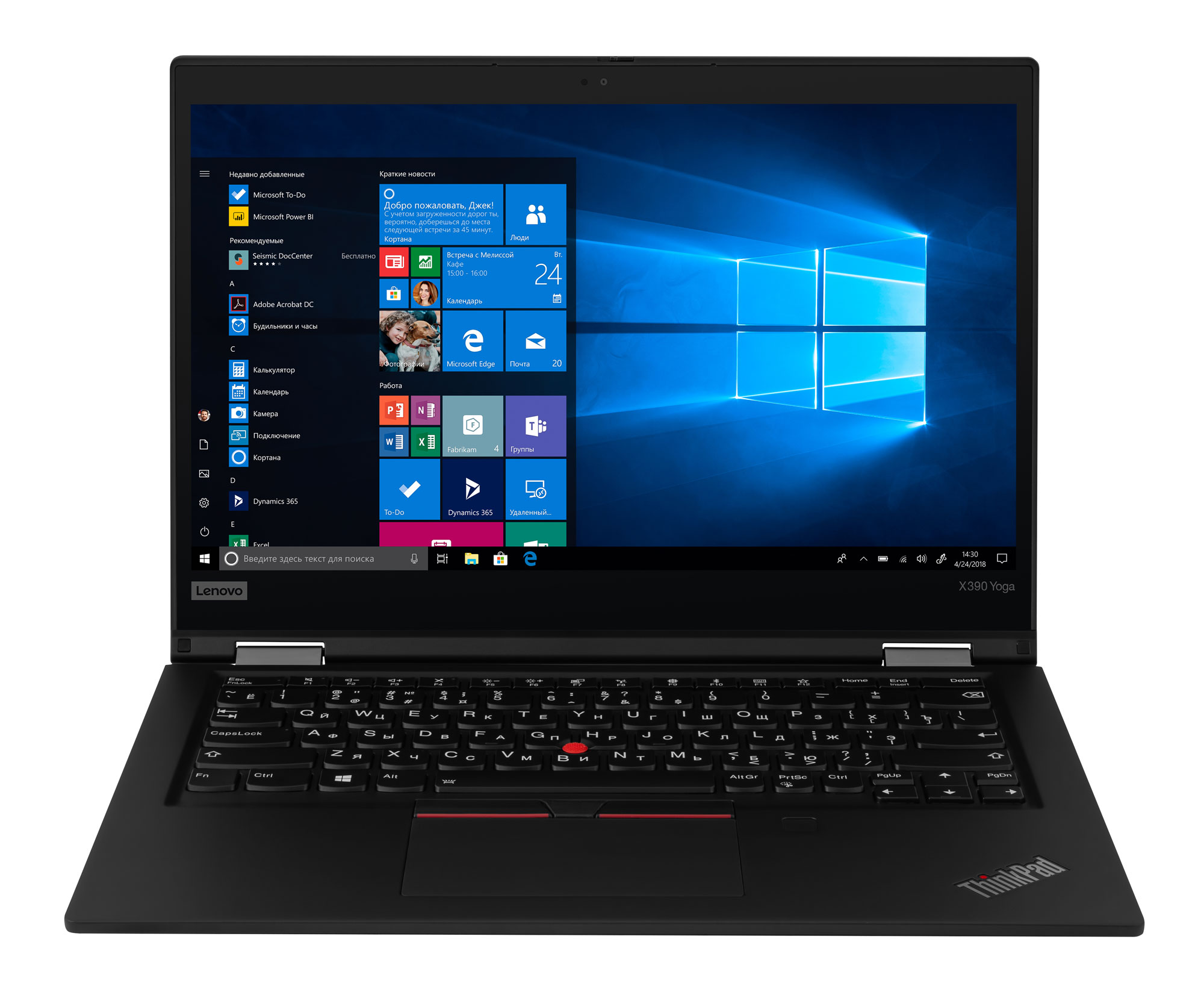 Фото  Ноутбук ThinkPad X390 Yoga (20NN002JRT)