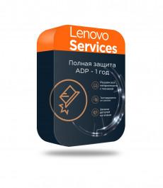 Защита от случайных повреждений для Legion Y и Yoga 7/9 на 1 год (5PS0K76367)